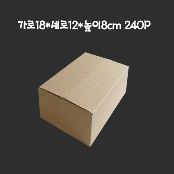 종이박스 택배박스 18X12X8cm E골 240매