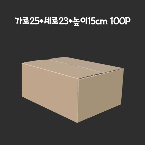 종이박스 택배박스 25X23X15cm B골 100매