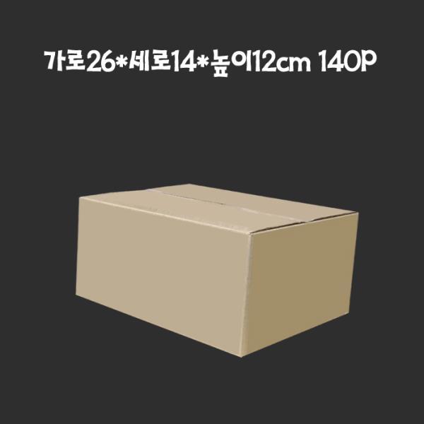 종이박스 택배박스 26X14X12cm B골 140매