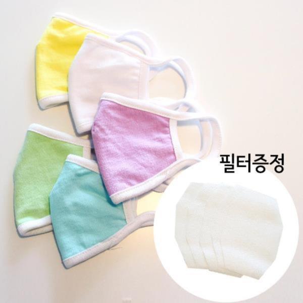 KC 국내생산 유아 어린이 면마스크 필터교체용 5컬러