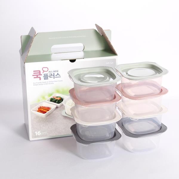 냉동밥 밀폐용기 5호 8개입