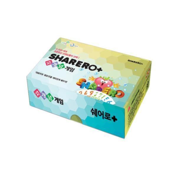 수와연산 게임 쉐어로플러스(Sharero+)