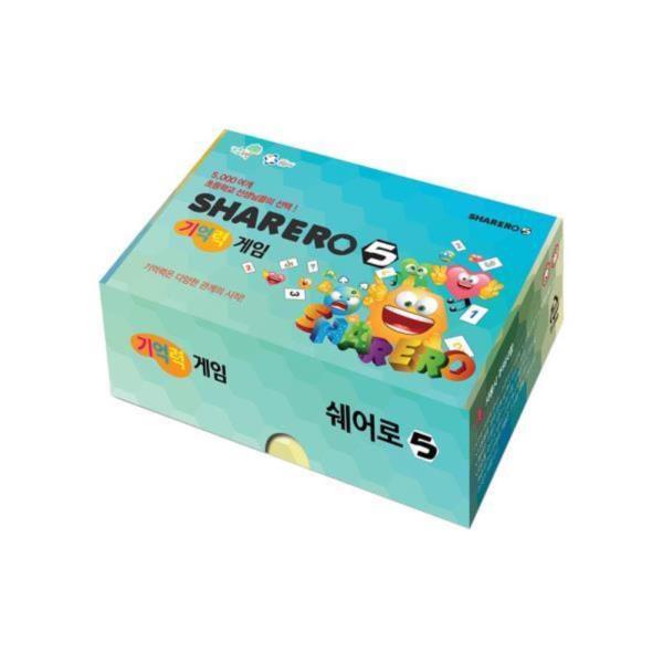 수 기억력 게임 쉐어로5(Sharero5)