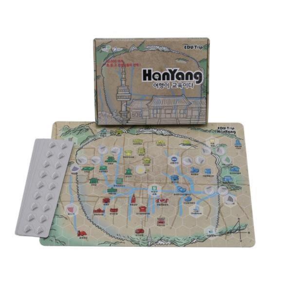 역사 게임 에듀트립 한양 (Edu-Trip Hanyang)