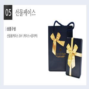 이너페어리 디퓨저 선물용 포장박스 쇼핑백