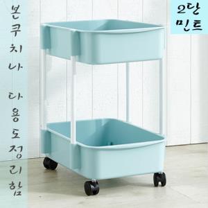 본쿠치나 이동식정리함 2단(스텐파이프,분체도장)