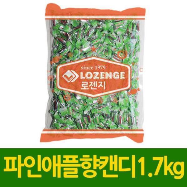 파인애플향캔디 1.7kg 파인애플맛사탕 사탕 캔디 과일