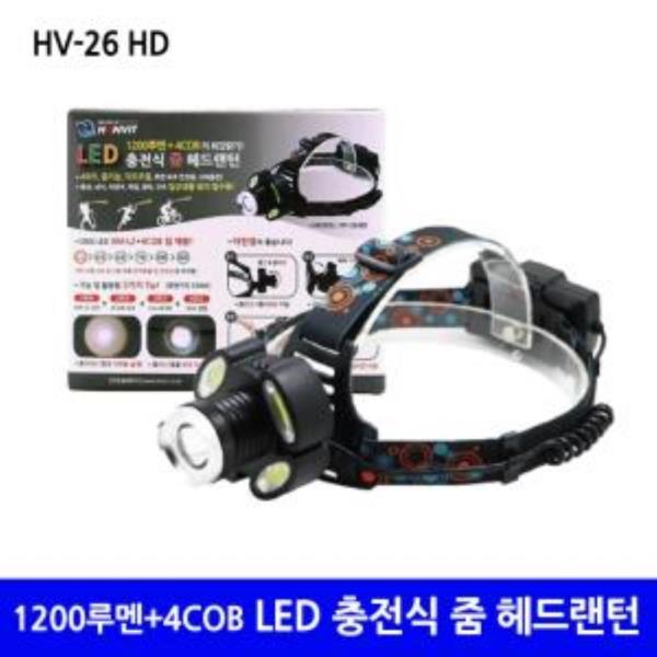 1200 루멘+4COB LED 충전 줌 헤드랜턴 낚시용랜턴 충