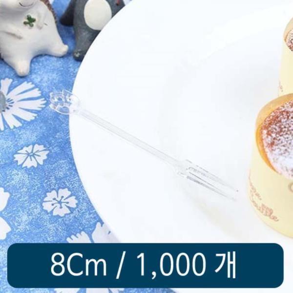 일회용 미니포크 투명 8cm 벌크 1000개 1봉
