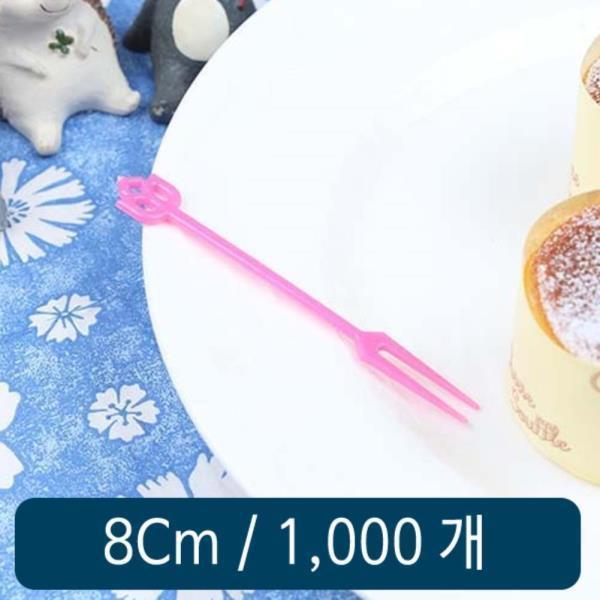 일회용 미니포크 핑크 8cm 벌크 1000개 1봉