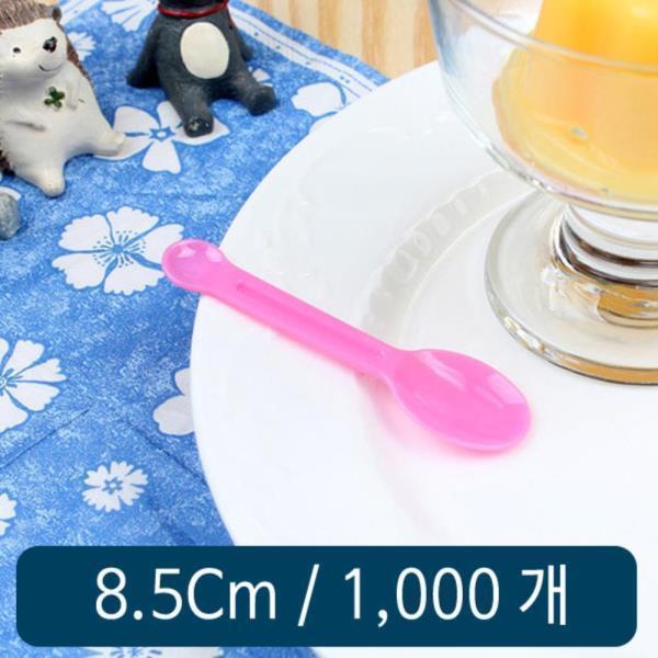 아이스크림 스푼 소 분홍 A형 벌크 1000개 1봉