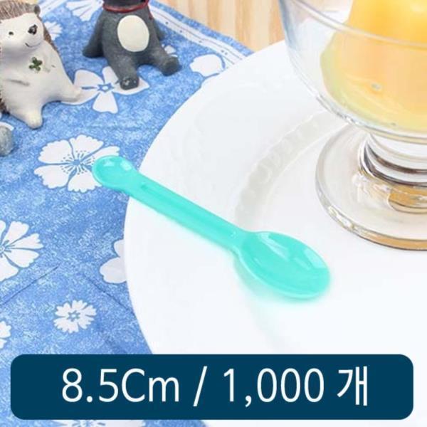 아이스크림 스푼 소 그린 A형 벌크 1000개 1봉