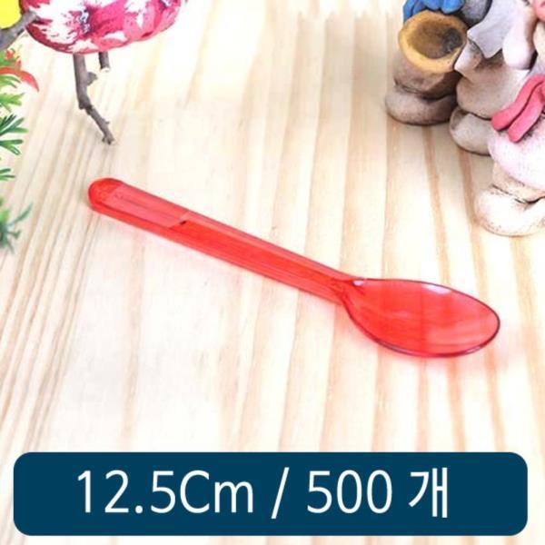 아이스크림 스푼 대(12.5cm) 아이스레드 1봉 500개