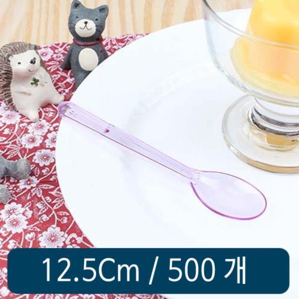 아이스크림 스푼 대(12.5cm) 아이스핑크 1봉 500개