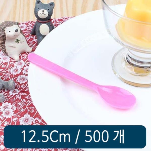 아이스크림 스푼 대(12.5cm) 분홍 1봉 500개