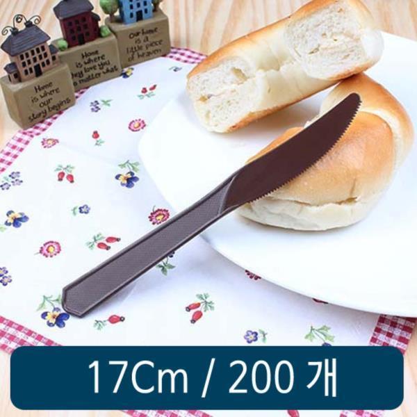 일회용 플라스틱 칼 A 갈색 벌크 17Cm 200개