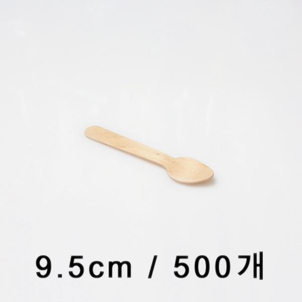나무 아이스스푼 9.5cm (소) 500개