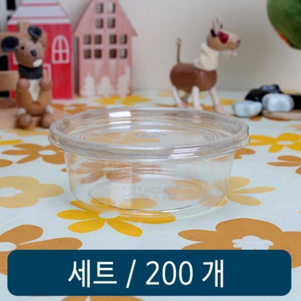 반찬그릇 DL 503 세트 200개