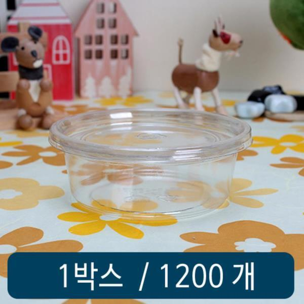 반찬그릇 DL 503 1박스 세트 1200개