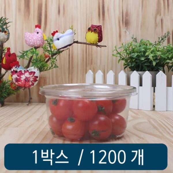 반찬그릇 DL 500 1박스 세트 1200개