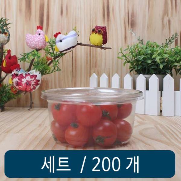 반찬그릇 DL 500 세트 200개