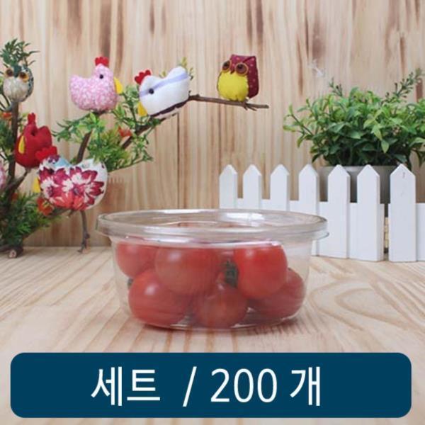 반찬그릇 DL 500 1 세트 200개