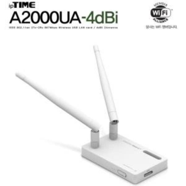 USB랜카드 IP TIME A2000UA-4db