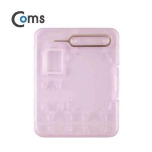 여행용 유심메모리 케이스(50x65mm) 핑크