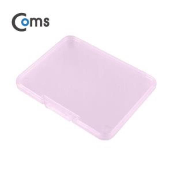 다용도 메모리 카드 케이스(50x65mm) SD메모리 핑크