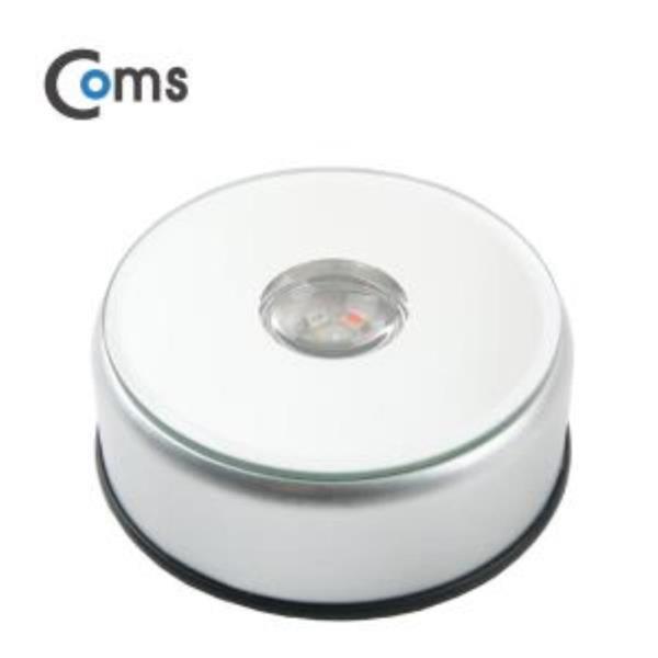 진열품 전시 회전스탠드 - LED 조명 지름(9.5mm)