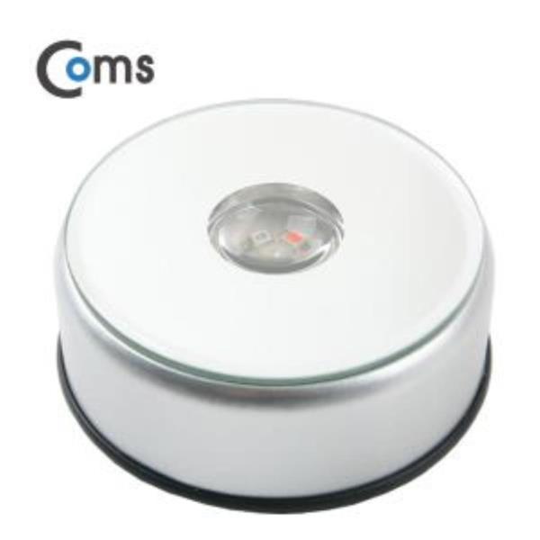 진열품 전시 회전스탠드 - LED 조명 지름(11.5mm)