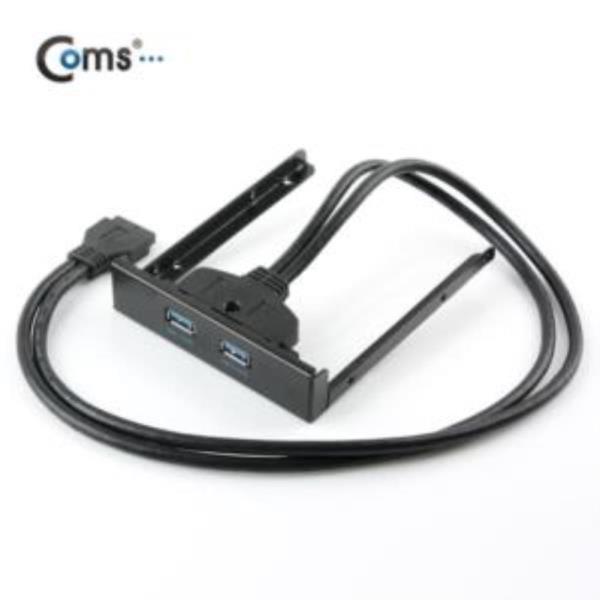 USB 포트 3.0, 전면 가이드(2Port), 50cm3.5인치
