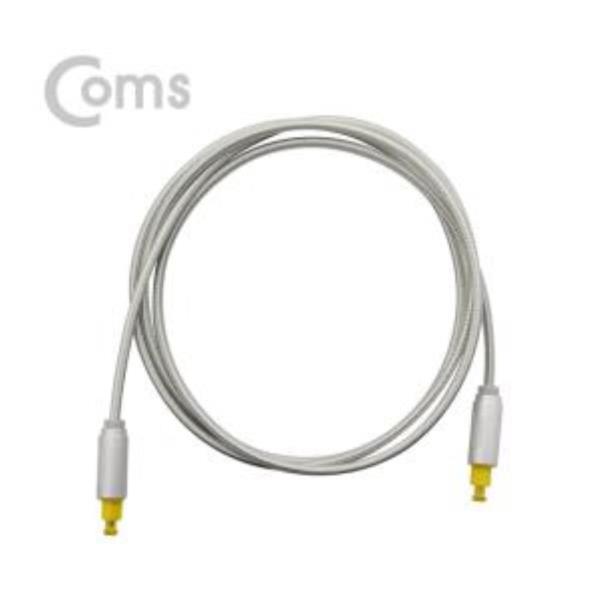 오디오광케이블EMK그레이1.5M - 4