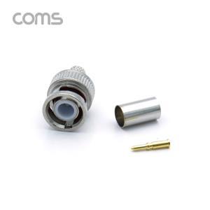 BNC 커넥터 RG59 납땜용 플러그 4