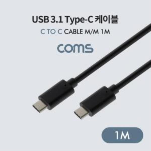 USB 3.1 C타입 케이블 C to C MM 1m