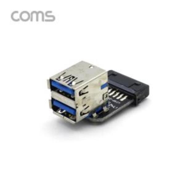 기판용 USB 포트 3.0 20P to USB 2P 상하