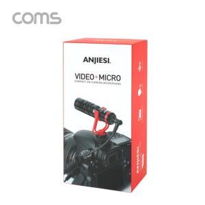 카메라 스마트폰 호환 소형 마이크