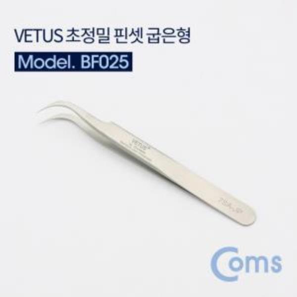 Vetus 굽은형 초정밀 고강도 핀셋 7SA JP 경도 HRC45