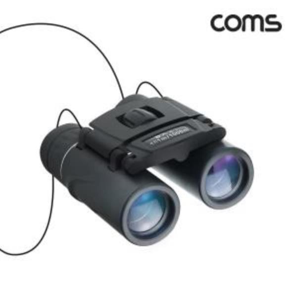 고배율 쌍안경 8배율