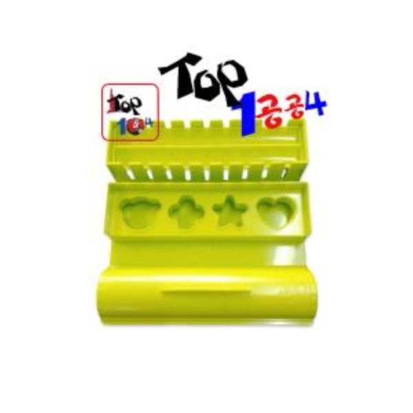 Top1공공4 김밥틀 하트김밥 마약김밥 주먹밥 사각김밥
