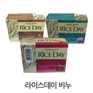 라이스데이 비누 100g 12개(청/윤/유) 택1