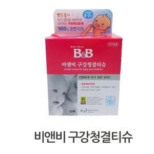 비앤비 구강 청결 멸균 티슈 30매 4개