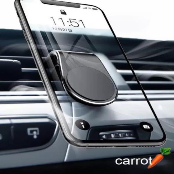 차량용 스마트폰 휴대폰 거치대 홀더 송풍구 클립형