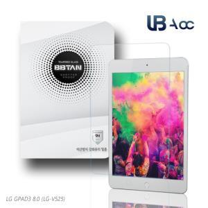 UB정품 GPAD3 8.0 LG-V525 BBTAN 강화유리 필름
