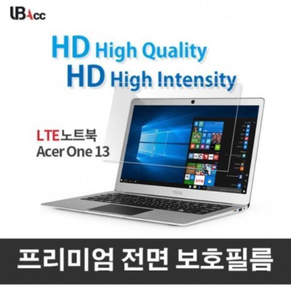 Acer One 13 LTE 노트북 고광택 액정보호필름