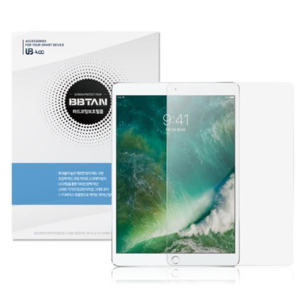 LG 지패드5 10.1 FHD LTE 강화 지문방지 보호필름