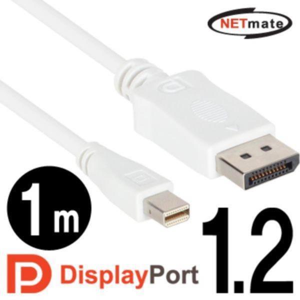 디스플레이포트 MiniDP to DP케이블 변환 1.2 1M