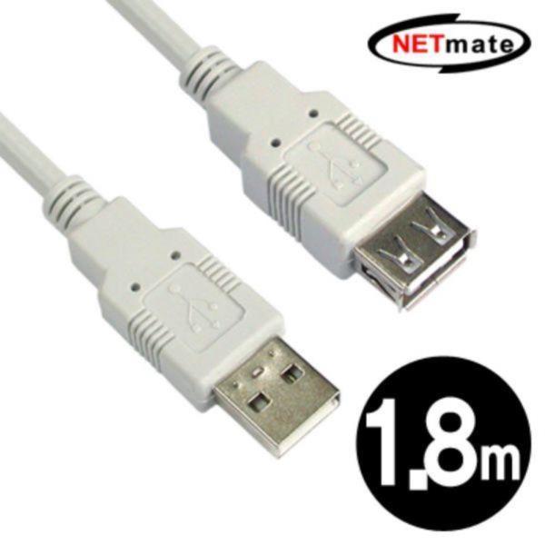 KW-NMC-UF218 USB2.0 데이터 연장케이블 1.8M