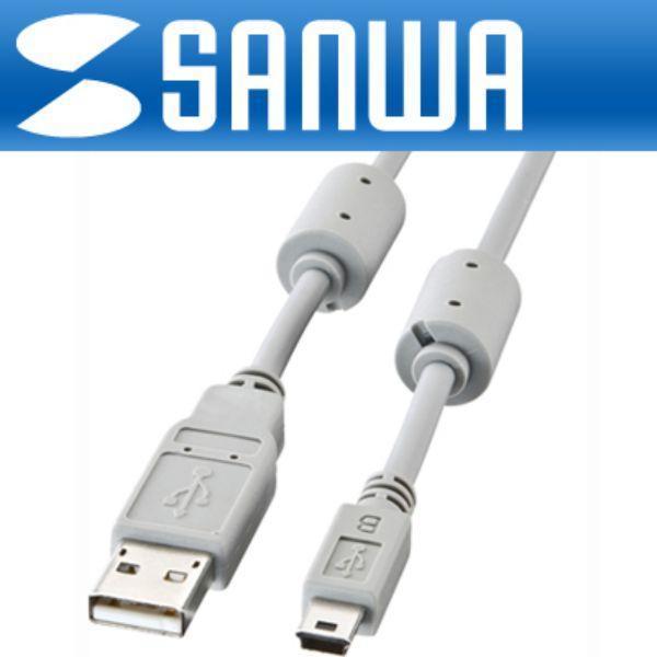 KW-KU-AMB530 USB2.0 외장하드 케이블 Mini 5P 3M