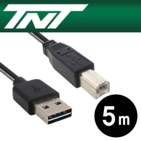 USB2.0 AB 프린터 셀렉터 공유기 케이블 5M 양면인식